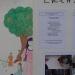Rentrée paroissiale:panneaux activités de la paroisse